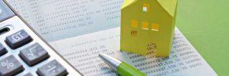 Modelo reclamación gastos hipoteca