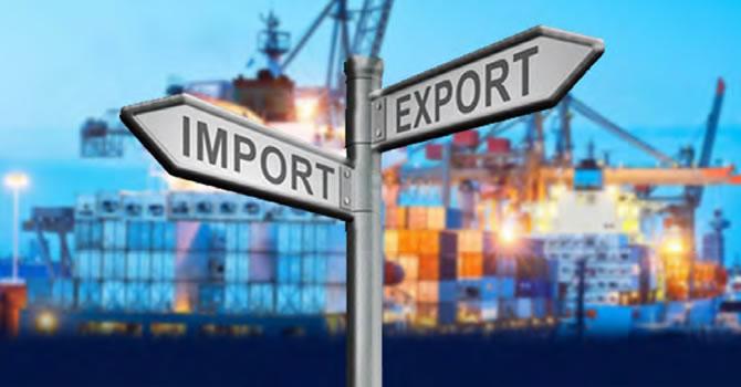 modelo 031 importación exportación