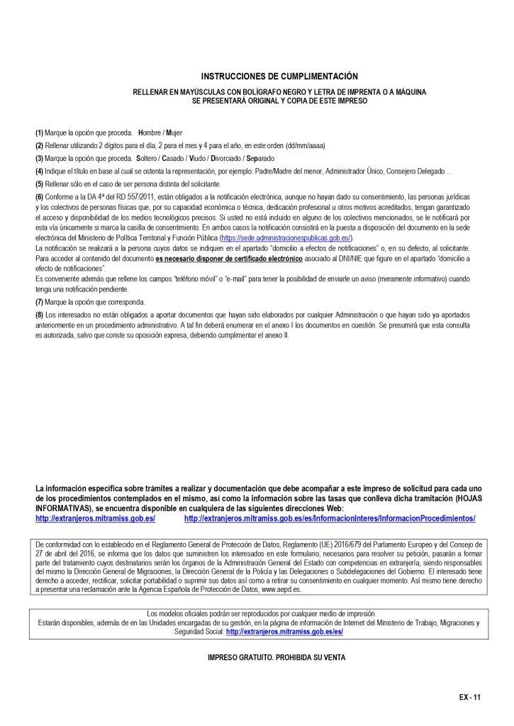 modelo ex11 instrucciones de cumplimentación